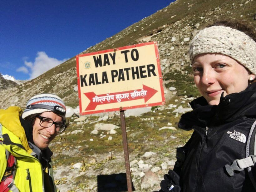 Way to Kala Pather